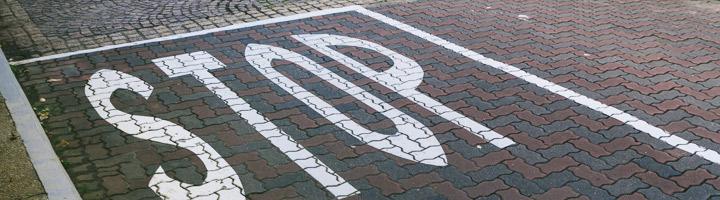 >床・道路ライン塗料のメイン画像