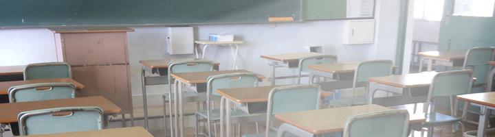 学校・幼稚園のメイン画像