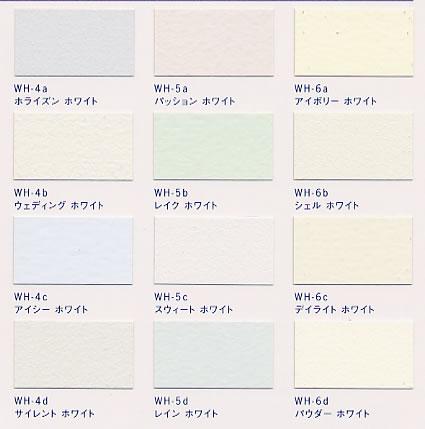 Jカラー ホワイトシリーズとは