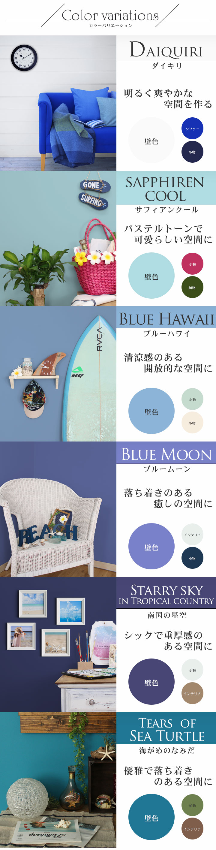 EF NOUVEAU(ヌーボー)海シリーズ マリン サーフィン 船 貝 リゾート
