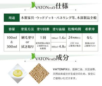 バトンFX 300ml×3本/3色セット