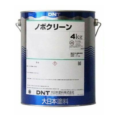 ノボクリーン 艶消 青系濃彩色 4kg