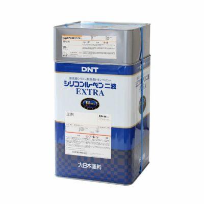 シリコンルーベンニ液EXTRA 新ブラウン 15kgセット(大日本塗料/屋根塗料/トタンペイント)