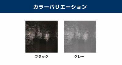 防水シート ファストフラッシュ 280mm×5m(タイセイ/簡易防水/屋根/屋上/ベランダ/雨樋/窓)