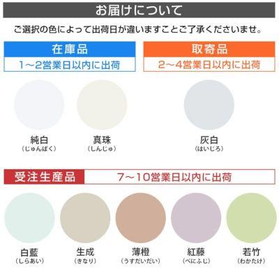 EF漆喰EASY (シックイージー) 10kg