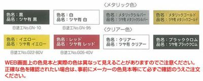 オキツモ ワンタッチスプレー ツヤ有 イエロー 300ml (耐熱塗料)