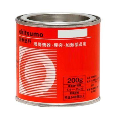 オキツモ #11 ツヤ消し黒 200g (耐熱温度300度)