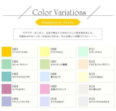 EF NOUVEAU(ヌーボー) ハピネス 2L (ペンキ/水性/塗料/DIY/壁紙/室内壁/屋内壁/内装)