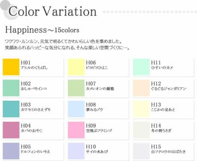 EF NOUVEAU(ヌーボー)+専用塗装セット ハピネス 4Lセット (ペンキ/水性/DIY/壁紙/室内壁/屋内壁)