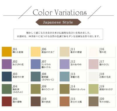 EF NOUVEAU(ヌーボー) ジャパニーズ 15L (ペンキ/塗料/水性/DIY/壁紙/室内壁/屋内壁/内装)