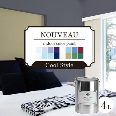 EF NOUVEAU(ヌーボー) クール 4L (ペンキ/塗料/水性/DIY/壁紙/室内壁/屋内壁/内装)