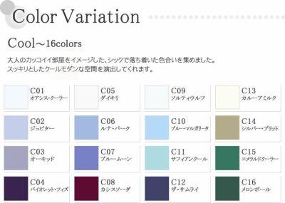 EF NOUVEAU(ヌーボー)+専用塗装セット クール 15Lセット (ペンキ/塗料/水性/DIY/壁紙/室内壁/屋内壁/内装)
