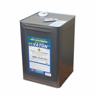 水性バトン 14kg  (木部着色剤/木部用塗料/VATON/大谷塗料)