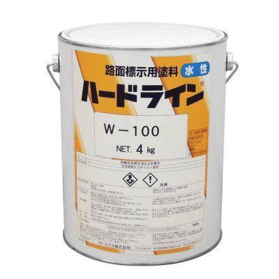 水性ハードライン W-100 黄 4kg  (アトミクス/水性/ペンキ/道路ライン用塗料/区画線/駐車場/アスファルト)