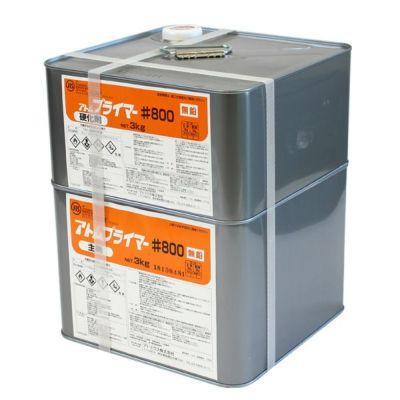 アトム #800プライマー 6kgセット (油性/2液型/フロアトップ用下塗り材/コンクリート床用/アトミクス)