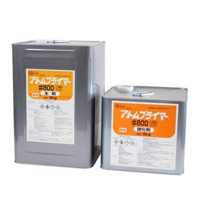 アトム #800プライマー 16kgセット (油性/2液型/フロアトップ用下塗り材/コンクリート床用/アトミクス)