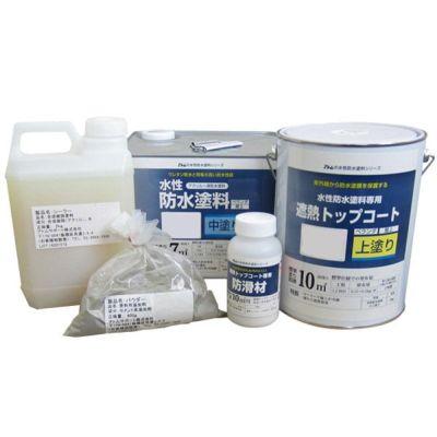 水性防水塗料 4m2セット  (アトムハウスペイント/コンクリ・モルタル用)