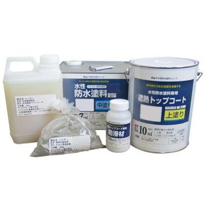水性防水塗料 16m2セット  (アトムハウスペイント/コンクリ・モルタル用)