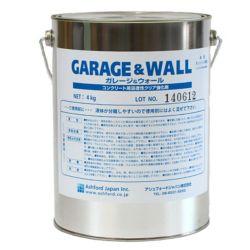 ガレージ&ウォール 4kg  (コンクリート床用浸透型クリアペイント/透明/塗料/アシュフォードジャパン)