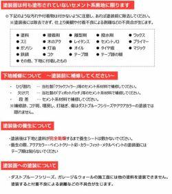 ダストプルーフハード 20kg (アシュフォードジャパン/コンクリート床用)