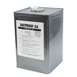 ダストプルーフOA 20kg (アシュフォードジャパン/コンクリート床用)