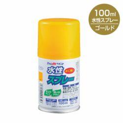 水性スプレー ゴールド 100ml(アトムハウスペイント/水性/つやあり/アクリル樹脂)