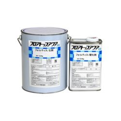 コンクリート床 フロアトップアクア フォルティス 黄色 3.6kgセット  (アトミクス/水性ニ液ウレタン樹脂/床用塗料)