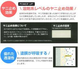 水性ビルデック つや有り 白 4kg (大日本塗料/水性/アクリル/かべ/室内/防カビ/ペンキ)