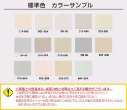 水性ビルデック 3分つや 淡彩色 16kg (大日本塗料/水性/アクリル/かべ/室内/防カビ/ペンキ)