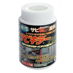 サビキラー プロ 200g (BANZ/バンジ/PRO/水性錆転換塗料)