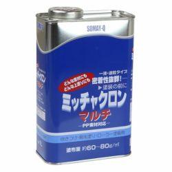 ミッチャクロンマルチ 3.7L (密着プライマー/密着剤/染めQテクノロジー)