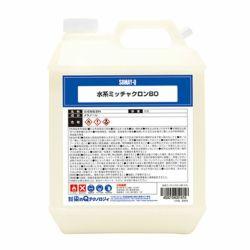 水系ミッチャクロンBO 3.7L (密着プライマー/密着剤/水性/染めQテクノロジー)