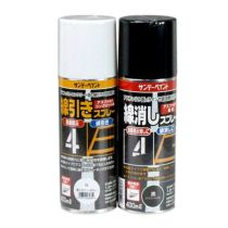線引きスプレー白+線消しスプレー黒(アスファルト専用) 400ml×各1本セット