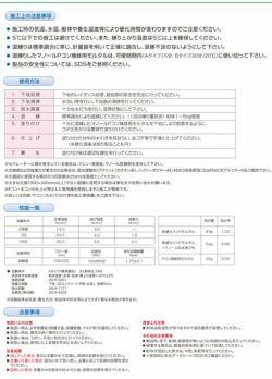 Pコン補修用モルタル(Aタイプ) 5kg (マノール)