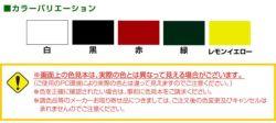 テントカラー 500ml(大同塗料/テント・シート用/油性/塗料/ペンキ)
