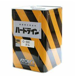 ハードライン C-500 速乾 黄色 20kg  (アトミクス/油性/ペンキ/道路ライン用塗料/区画線/駐車場/アスファルト)