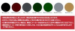 床美人 15kg×3缶+床美人シンナー16L×2缶  (200平米用)セット商品  (大同塗料/アクリル樹脂防塵床用塗料/工場/倉庫/通路/コンクリート床)