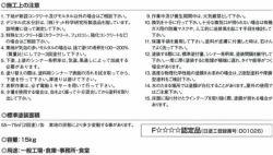 床美人シンナー 16L  (床用塗料床美人専用シンナー/大同塗料)