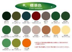 ユカクリート床優美15kgセット(弱溶剤型アクリルウレタン樹脂/大同塗料)