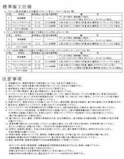 フローンプライマーH 30kgセット (東日本塗料)