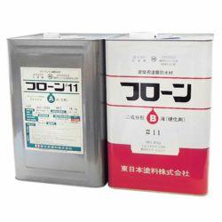 フローン #11 石油缶 36kgセット  (東日本塗料/2液型カラーウレタン/屋上/ベランダ)