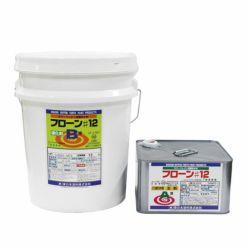 フローン#12 ペール缶 18kgセット  (東日本塗料/カラーウレタン塗膜防水材)