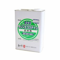 ワシンエコステイン 3.5L  (油性/顔料系オイルステイン/木部用/和信化学)