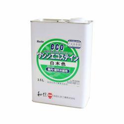 ワシンエコステイン 割高色 3.5L  (油性/顔料系オイルステイン/木部用/和信化学)