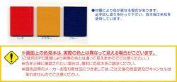ワシンエコステイン 割高色 14L  (油性/顔料系オイルステイン/木部用/和信化学)