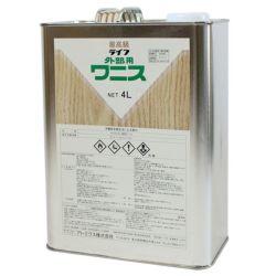 ライフ外部用ワニス 4L (アトミクス/ポリウレタン樹脂/屋外木部用/ワニス)