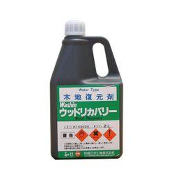 ウッドリカバリー(木地復元剤) 2L (和信化学工業/カビ/シミ/あく抜き)