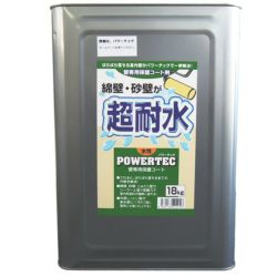 パワーテック 超耐水(壁専用保護コート剤) 18kg  (壁面用緑ラベル/丸長商事/水性/ペンキ/塗料)