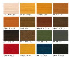 ウッドデッキ 塗料 【送料無料】ガードラックプロ(Pro) 各色 16L  (油性/木材保護塗料/屋外木部/WPステイン/和信化学工業)