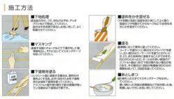 水性ハードライン W-100 黄 2kg (アトムハウスペイント/道路ライン用)